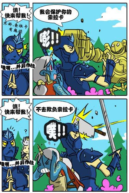 英雄漫画搞笑漫画-慎:我是一个联盟…meinu好人图片