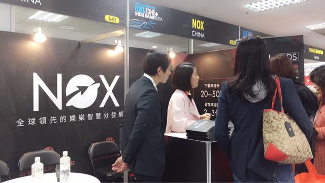 2018台北电玩展正式开幕,NOX夜神以试玩广告发力全球市场!
