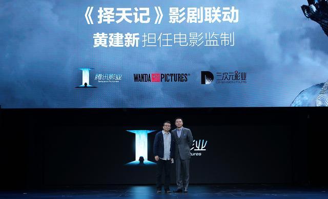 从右至左:程武与黄建新(《择天记》大电影的监制将由著名监制、导演)