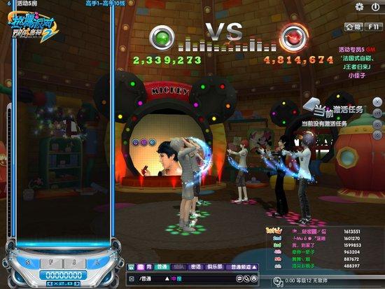 完美《热舞派对Ⅱ》精英跨服PK