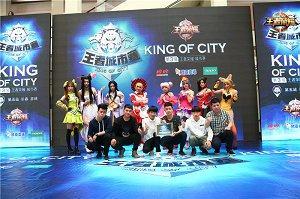 第三届王者城市赛依然将所有赛点划分为南方传奇65535华西北方三个大区