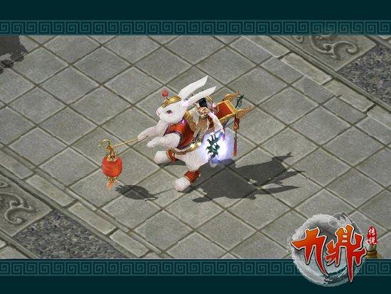 兔年第1团《九鼎传说》新服报名有奖