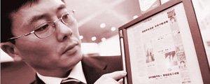 版署拟新规:中外合资企业不得从事网络出版服务