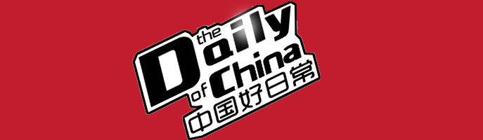 魔兽七日谈第57期:中国好日常