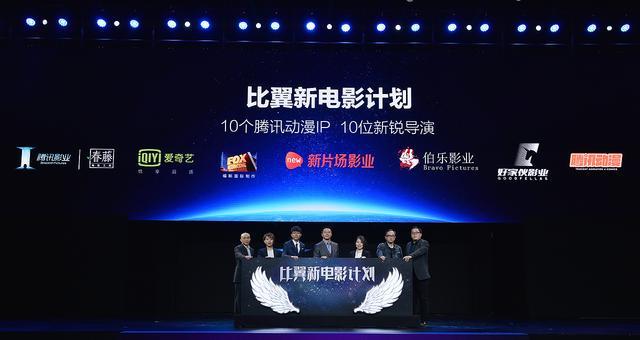 腾讯互娱:五年布局 站在泛娱乐真正起点上