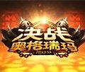 魔兽5.4中文预告片曝光