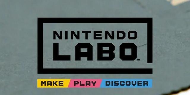 任天堂公布Labo Switch新玩法带来绝佳体验