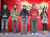 2012游戏风云榜十大热门网页游戏