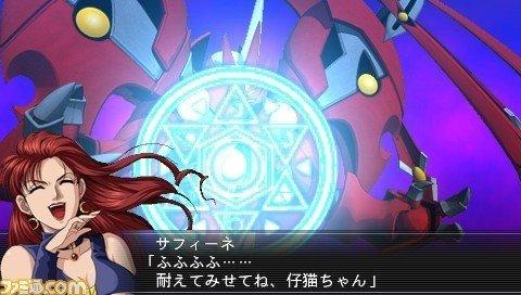PSP《魔装机神》日版下载