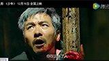 TGC:电影《少年》12月16日上映 欧豪上演复仇谜局