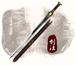 《流星蝴蝶剑OL》武学流派