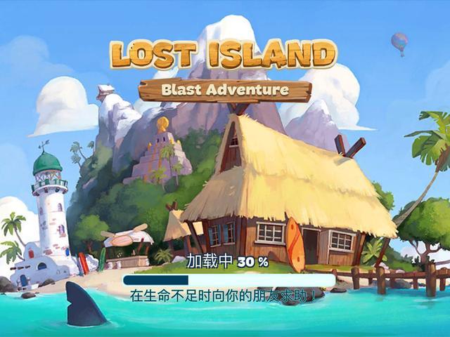 似曾相识的三消!《迷失之岛:消消乐冒险》上线