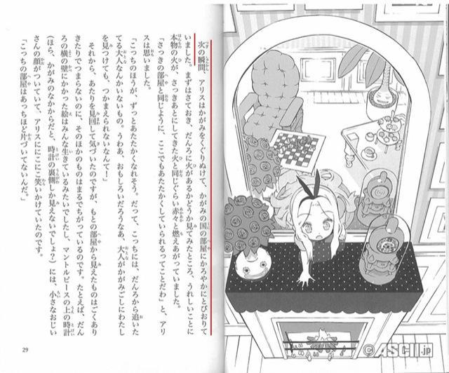 改编是大全动漫日本用经典不愧漫画儿童读物大国ha大全漫画日本图片