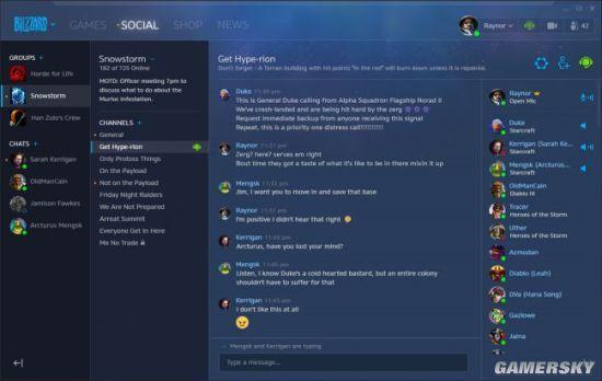 暴雪战网客户端beta版上线:可以隐身了