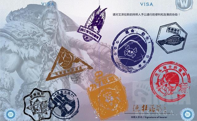 技术宅diy魔兽十周年护照图片