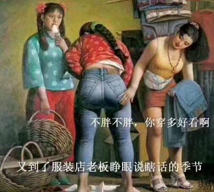 洋葱新闻:震惊!日本女神滨崎步竟然变成这样