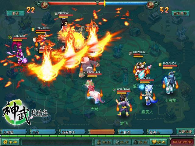《神武战略版》神兽大熊猫-神武战略版全新兵种介绍 神兽霸气来袭