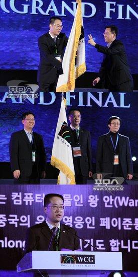 中国昆山副市长韩卫出席WCG举办城市交接仪式