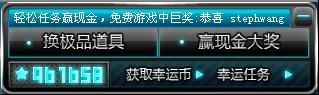 真金白银《QQ飞车》打造最强福利系统