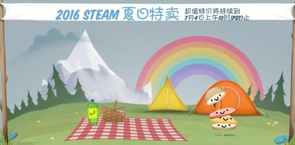 Steam夏季特惠开启,11984款游戏白菜价大甩卖…
