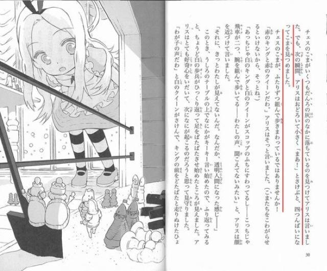 改编是动漫漫画日本用大国涂鸦经典儿童读物不愧漫画人物图片