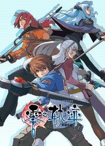 《英雄传说 零之轨迹》单机中文版下载