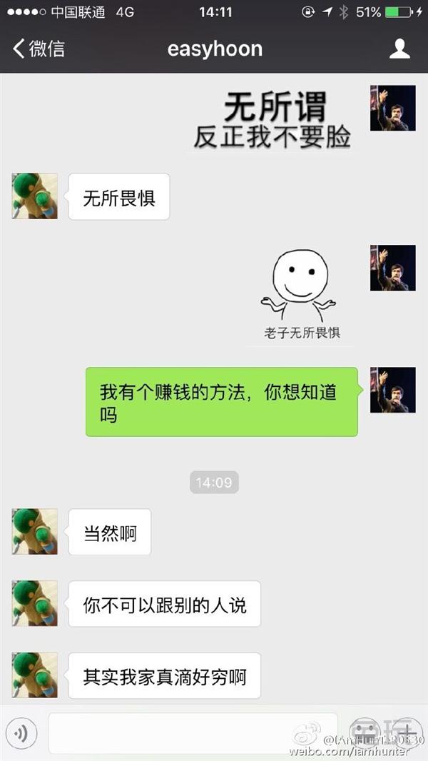 侯爷惨遭VG老板套路 放假要学日本麻将