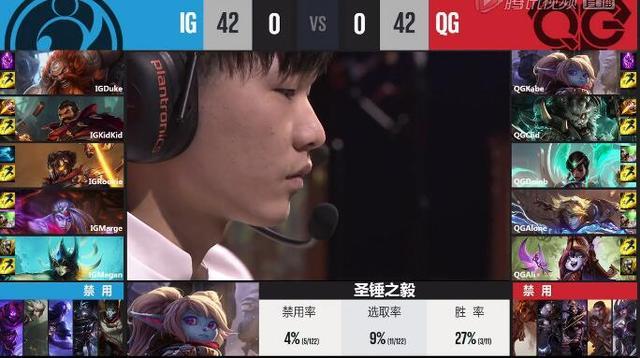 LPL3月17日第2场第1局:QG狮子狗抓崩中路 IG落败
