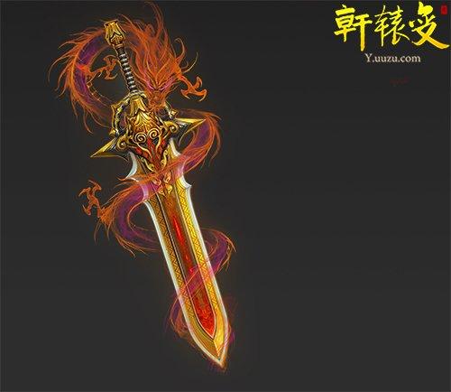 《轩辕变》跨服奖励轩辕剑独家揭秘