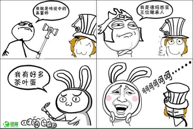 lol四格漫画精选+谁是召唤师峡谷真土豪