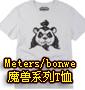 熊猫人T恤100件