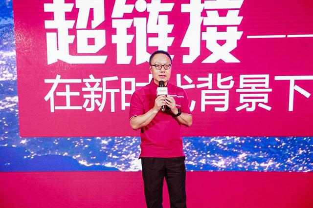 完美世界CEO萧泓博士在战略发布会现场阐释超链接内涵