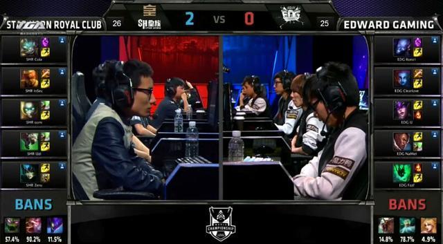 LOLS4总决赛8强赛第三场 皇族五场硬战胜EDG晋级