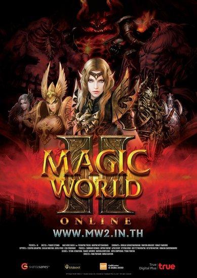 魔界2国际市场创佳绩 成泰国第一网游