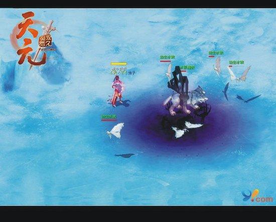 《天元》游戏图片
