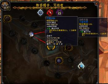 魔兽7.0神器系统:霸气外表! 神器独技!