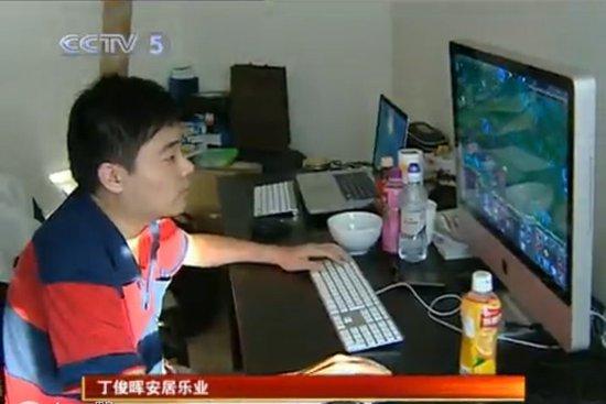 徐静蕾/丁俊晖玩DOTA