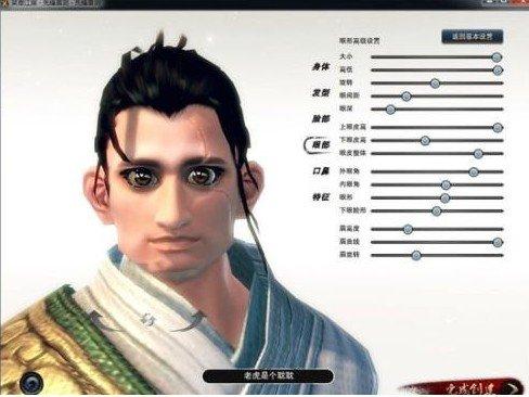 《笑傲江湖》三次测试改变 玩家决定游戏不再是空话