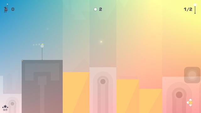 做一名光明的引导者,《光之城》IOS上架!
