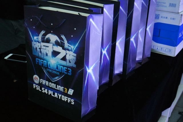 "FSL季后赛首日:赞布罗塔""现身"" DFB、FEC晋级"