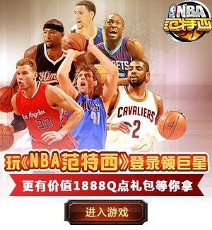 ���NBA������ �����������Ա