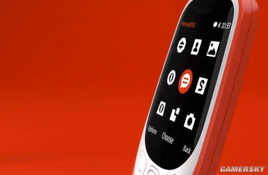 诺基亚全新屌丝机:360元不支持3G 带贪吃蛇小游戏