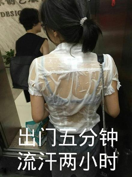 洋葱新闻:陈俊生年薪150万 这样的人多如牛毛?