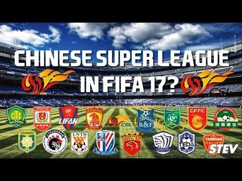 传《FIFA 17》可能将引入中超联赛