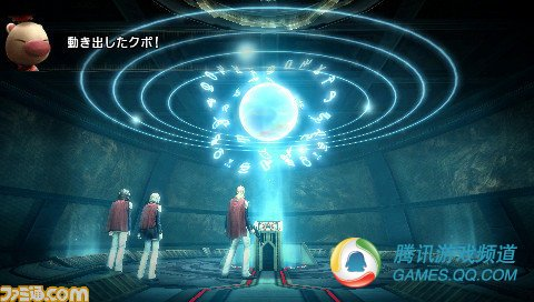 PSP《最终幻想零式》日版下载1