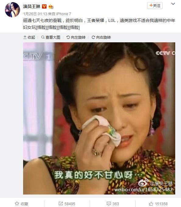 杨幂倪妮Baby都玩王者荣耀 账号被扒!