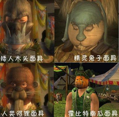 金秋十月《指环王OL》秋季节隆重开幕