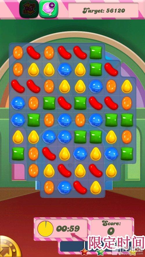 《糖果粉碎传奇》Candy Crush Saga 的关卡类型