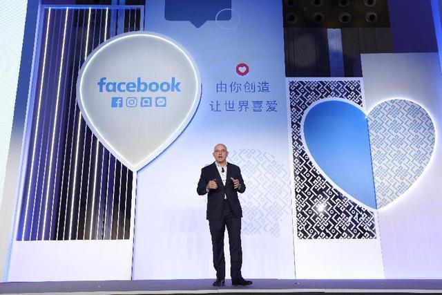 2018 Facebook海外营销高峰会在沪举行 联手毕马威发布中国出海品牌50强,助力中国品牌迈向全球
