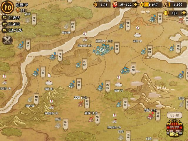 《小小军团合战三国》评测:策略能顶半边天